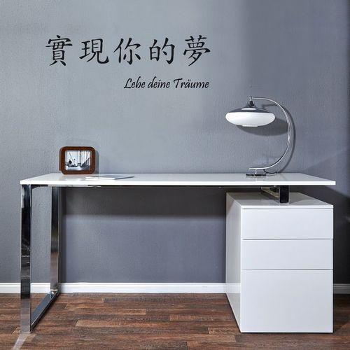 Schreibtisch NEWCASTLE Weiß Hochglanz mit Bürocontainer 160cm x 70cm - 1