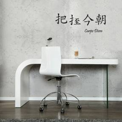 Schreibtisch BIRMINGHAM Weiß Hochglanz mit Glasstandfuß 140cm - 1