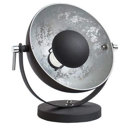 Tischlampe SPOT Schwarz-Silber 40cm Höhe - 1