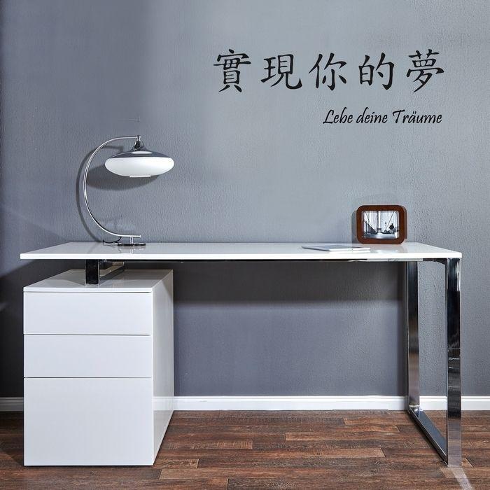 Design schreibtisch newcastle weiss hochglanz mit for Schreibtisch container design